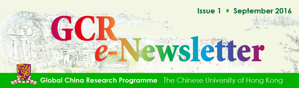Global China Research Programme
